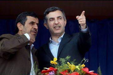 احمدی نژاد باالقوه!