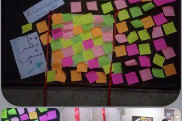 نظرسنجی «خاص» یک تشکل دانشجویی بر روی بُرد دانشگاه