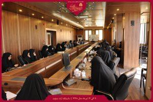 نشست اول اتحادیه انجمن اسلامی