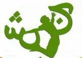 نشریه جهش/ انجمن اسلامی دانشجویان دانشگاه علوم پزشکی اهواز/ شماره ۱۹