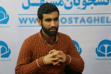 چند نکته در مورد جبه های مردمی نیرو های انقلاب اسلامی
