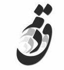 نشریه قدم/شماره ی ۱۲۸ /انجمن اسلامی دانشجویان مستقل دانشکده حقوق و علوم سیاسی دانشگاه تهران
