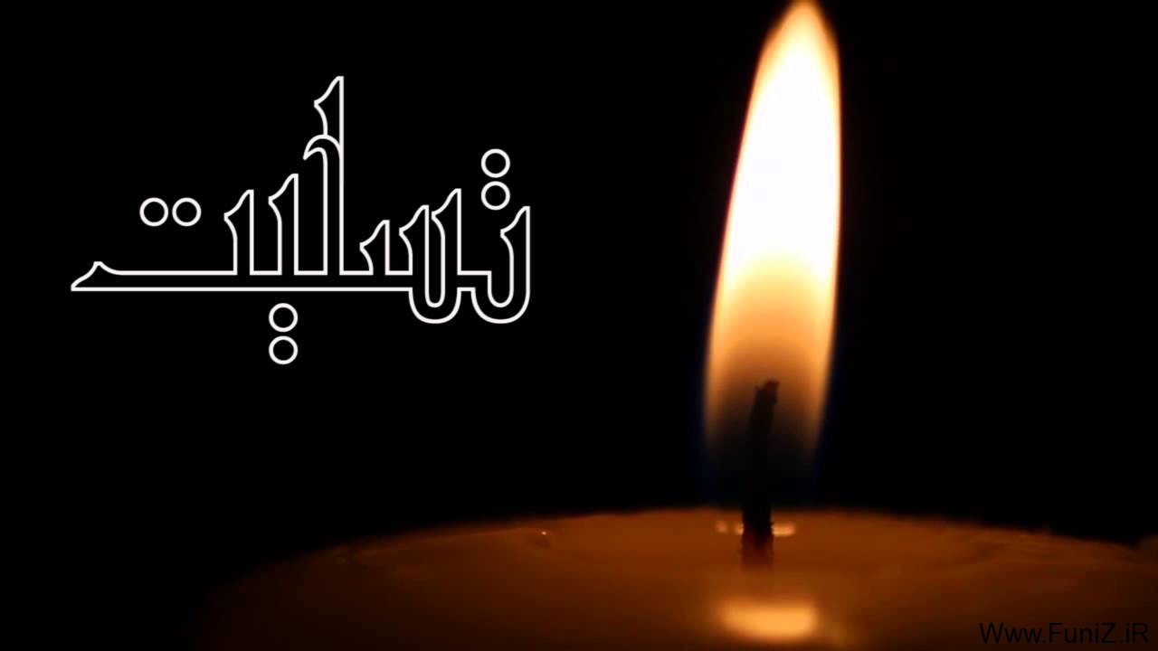 پیام تسلیت در گذشت پدر بزرگوار جناب آقای علی خضریان