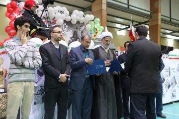 جشن بزرگ ایران من