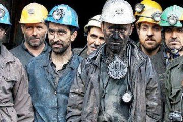 درخواست انجمنهای اسلامی دانشگاههای کشور برای رسیدگی به شرایط نابسامان کارگران