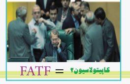نشریه رویش/ شماره ۲۵/ انجمن اسلامی دانشجویان مستقل دانشگاه علوم پزشکی رفسنجان