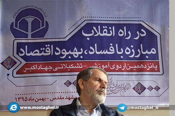نشست اعضا شورای عمومی اتحادیه با صادق محصولی در حاشیه جهاد اکبر ۱۵
