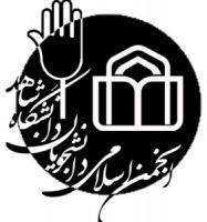 حکومت سعودی لکه ننگ فاجعه منا را با هیچ استدلالی نمی تواند توجیه کند