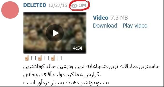 بازدید ۳ میلیونی کلیپ انتقادات یک دانشجو از روحانی در تلگرام + فیلم