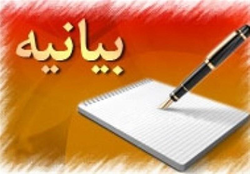 انجمن اسلامی دانشجویان دانشگاه دریانوردی و علوم دریایی چابهار بیانیه ای صاد کرد