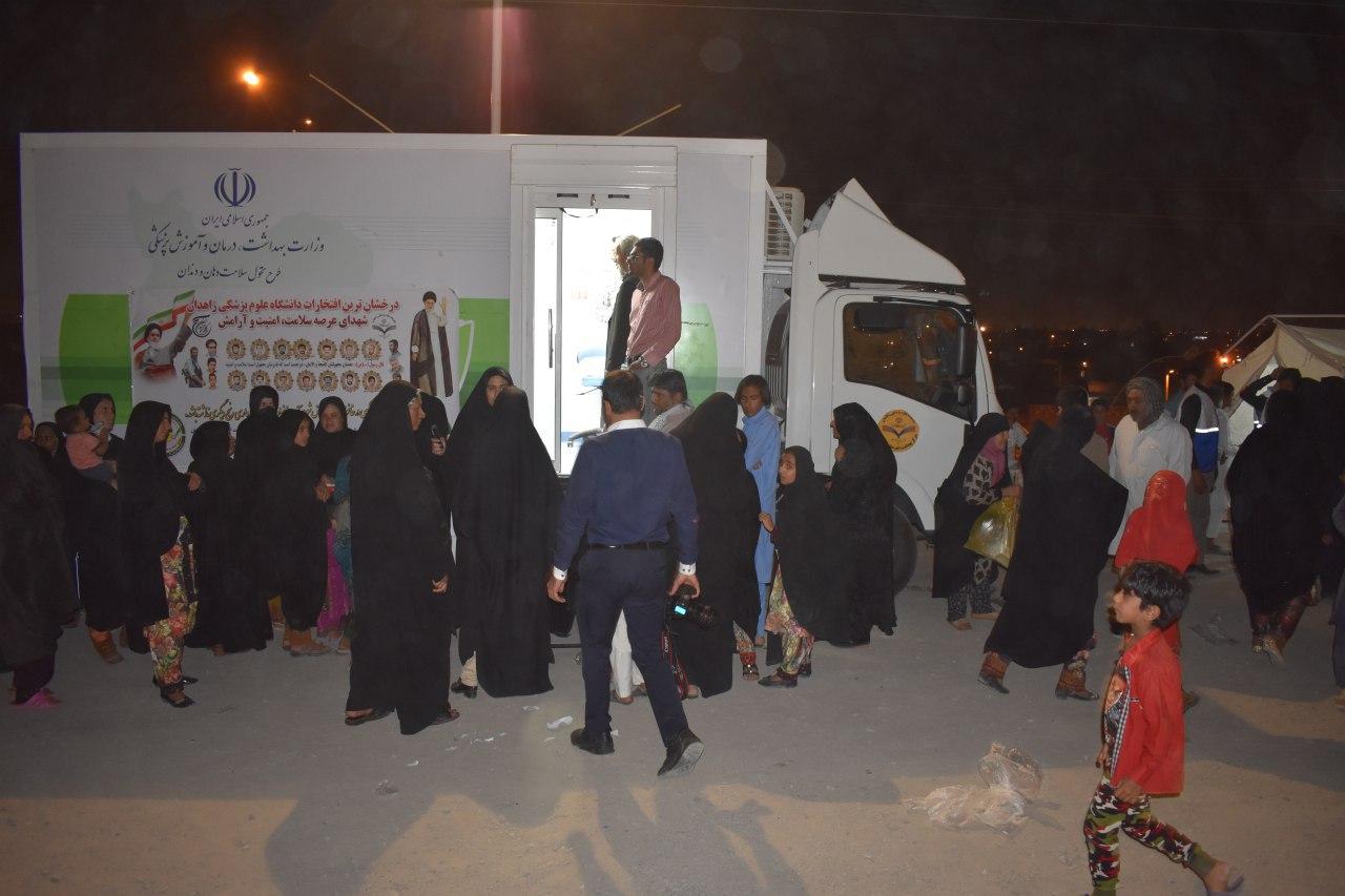 برگزاری اردوی جهادی حاشیه شهر زاهدان در نخستین شب از شب های قدر.