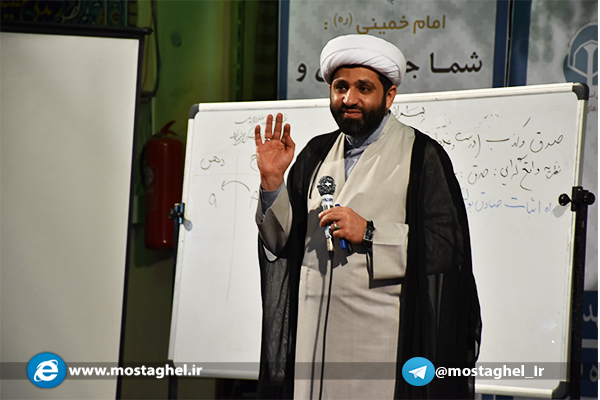 کارگاه آموزشی اصول عقاید استدلالی با حضور حجت السلام والمسلمین شریف