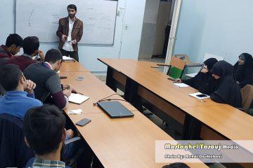 جلسه تخصصی نقد و بررسی نقش ریاست جمهوری در سهمیه بندی بنزین و اغتشاشات اخیر کشور در دانشگاه یاسوج