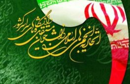 نامه اتحادیه انجمن های اسلامی دانشجویان مستقل دانشگاه های سراسر کشور به رئیس مجلس شورای اسلامی، پیرامون حاشیه های اخیر در مجلس