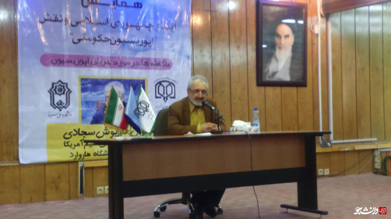 اپوزیسیون در ایران کاریکاتوری است!/ موضوعاتی مانند رشد ناخالص ملی، معیار محک دولتهاست؛ نه انقلاب