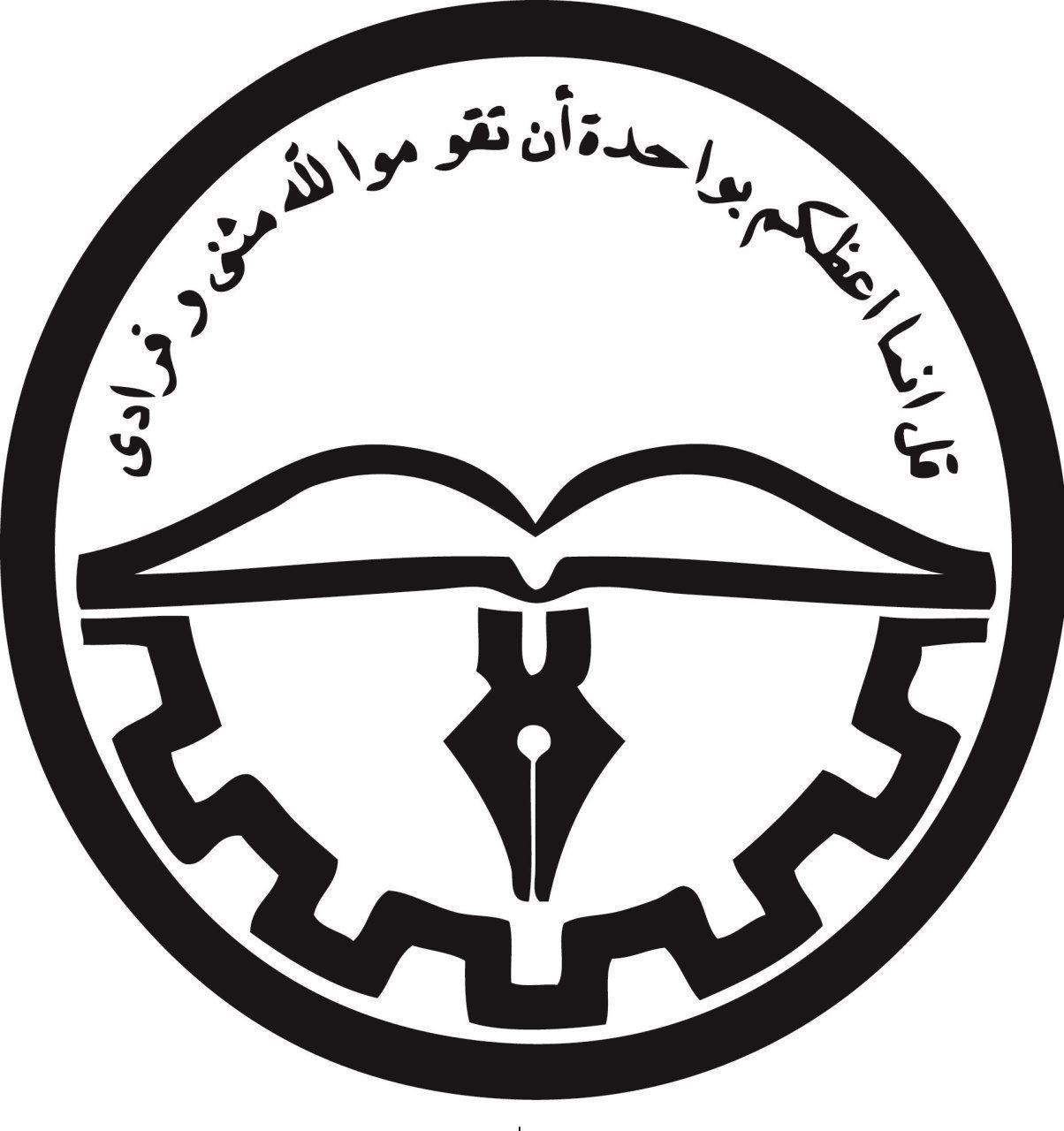 محمد صالح سلطانی دبیر انجمن اسلامی دانشجویان مستقل دانشگاه شریف شد.