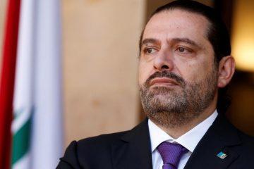 معمای استعفا سعد حریری از نخست وزیری لبنان