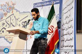 این صدایِ منِ خوزستانی است