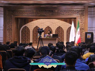 گزارش تصویری سومین روز از هجدهمین دوره آموزشی تشکیلاتی جهاد اکبر
