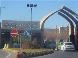 بیانیه انجمن اسلامی دانشجویان مستقل دانشگاه آزاد شهرکرد پیرامون اتفاقات اخیر این دانشگاه