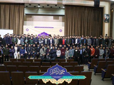 گزارش تصویری اختتامیه هجدهمین دوره آموزشی-تشکیلاتی جهاد اکبر