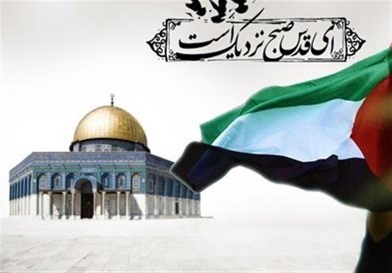 امام خمینی (ره): روز قدس روز فلسطین نیست، روز اسلام است