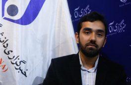 خرید ماهواره خارجی دهن کجی به دانشمندان ایرانی است