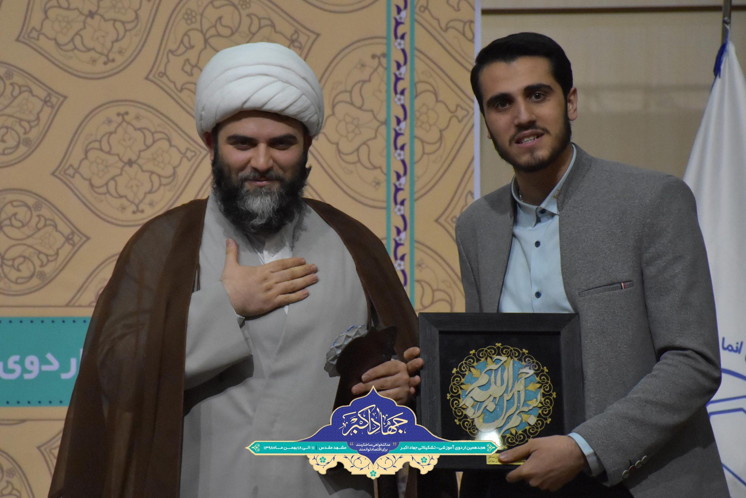 گزارش تصویری چهارمین روز از هجدهمین دوره آموزشی تشکیلاتی جهاد اکبر