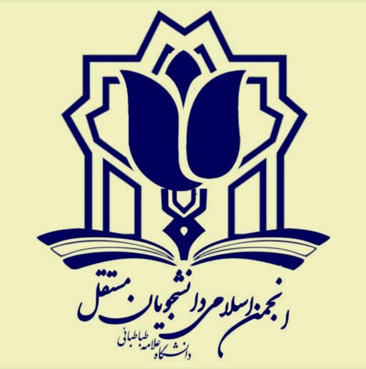 حمزه خسروی به عنوان دبیر انجمن اسلامی دانشجویان  مستقل دانشگاه علامه طباطبایی (ره) انتخاب شد.