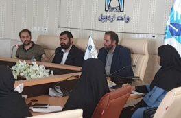 کارگاههای تبیین تخصصی بیانیه گام دوم انقلاب در دانشگاه آزاد اردبیل برگزار میشود
