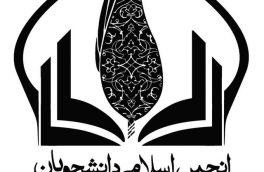 دادستان کرمان بعنوان مدعی العموم به قضیه ورود پیدا کند/علل وقوع این فاجعه و عوامل آن معرفی شود
