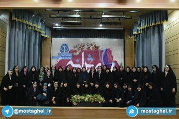 اولین گردهمایی واحد خواهران اتحادیه انجمن های اسلامی دانشجویان مستقل دانشگاه های سراسر کشور