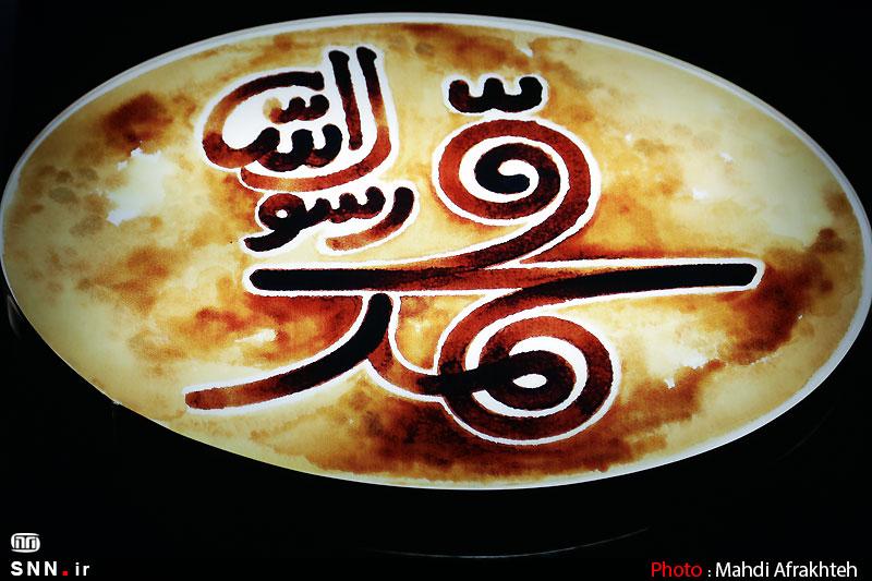 «محمد رسول الله» چارچوبهای ساختگی کشورهای غربی را در برابر دین اسلام میشکند