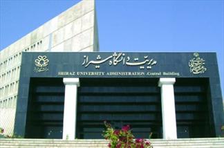 بدنه مدیریتی دانشگاه شیراز غالبا سیاستزدهاند/ حضور افرادی را در دانشگاه که دنبال جنجال هستند، مضر میدانیم