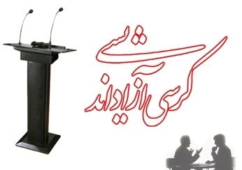 درخشان: رکود دولت یازدهم بعد از انقلاب بیسابقه است/ صادقی: خودکفایی یعنی هدردادن سرمایه