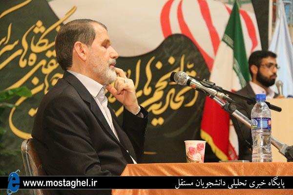 صادق محصولی در نشست سالانه اتحادیه انجمن های اسلامی دانشجویان مستقل