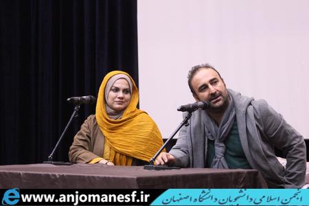 نرگس آبیار در دانشگاه اصفهان: قطعاً میخواهم کار جنگ انجام دهم+تصاویر