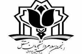سردار سلیمانی و مدافعان حرم، عامل فروپاشی کامل داعش