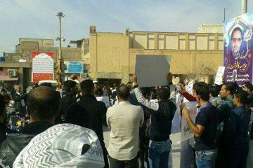 اعتراض روز گذشته اخطاری برای جماعت دست به وعده