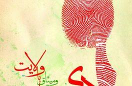 امروز جمهوری اسلامی همچنان مقتدرانه در مقابل فتنه های خارجی و داخلی ایستاده