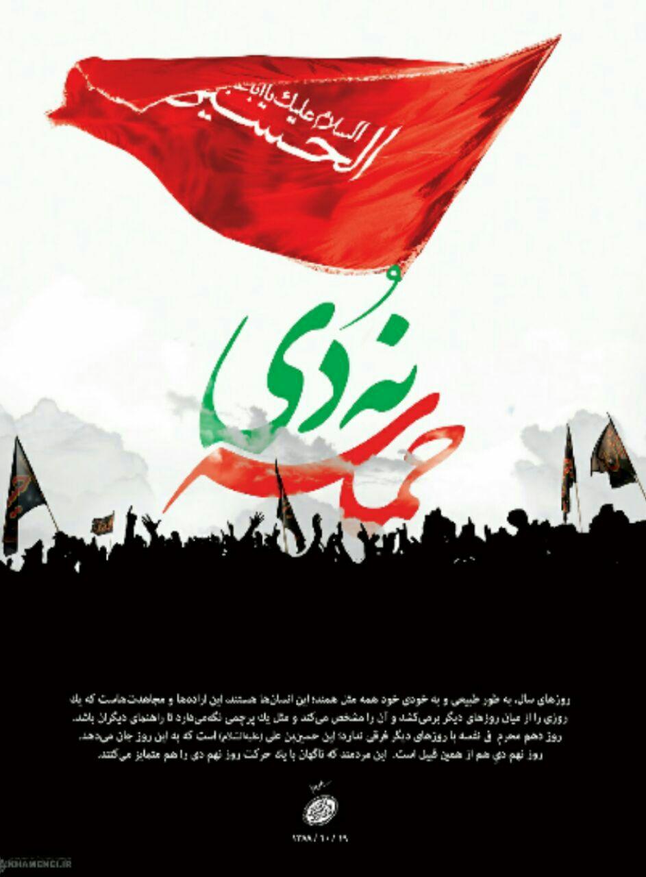 نه دی نقطه ی عطفی در تاریخ انقلاب اسلامی است