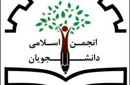 نظام اسلامی ایران به درستی تهدید را به فرصت تبدیل کرد
