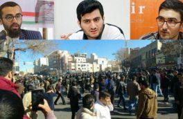 صداوسیما به مردم نگاه دکوری دارد/موج اعتراضات حاصل کم کاری مسئولین است