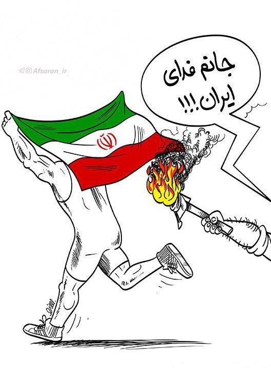 معترضان بنی اسرائیلی!