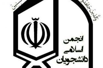 هدف از انقلاب اسلامی و تشکیل نظام اسلامی تحقق عدالت اجتماعی است