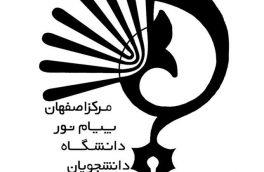 بی شک انقلاب اسلامی ایران یکی از پررنگ ترین نقاط عطف تاریخ جهان است