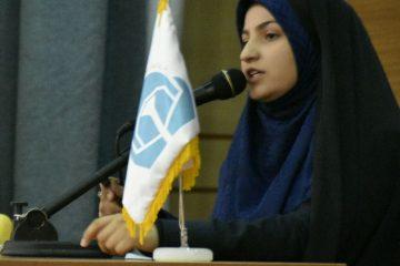 اعتماد به نفس پایین، نقطه ضعف دختران ایرانی
