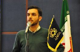 گروههای سیاسی حق دخالت در امور مدیریتی دانشگاه شیراز ندارند/عدم امضا «طرح اعاده اموال نامشروع مسؤولین» موجب نارضایی مردم از نمایندگان