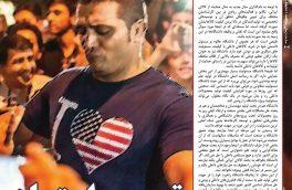 نشریه پابرهنه/شماره ۵۲/انجمن اسلامی دانشجویان دانشگاه شیراز