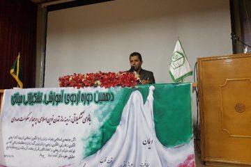 دهمین دوره از اردوی آموزشی_تشکیلاتی(میثاق) +گزارش تصویری